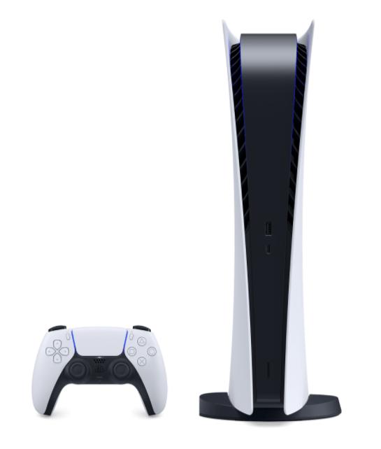 Playstation 5 reparation